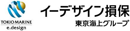 ed_symbol_logo_g_j_b_rgb.jpgイーデザイン損保ロゴ