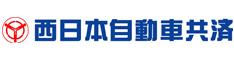 njk.jpg西日本共済ロゴ